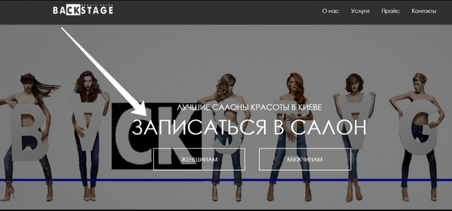 Примеры call-to-action