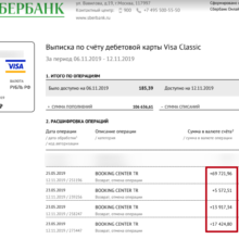 Chargeback от брокера MaxiMarkets.org